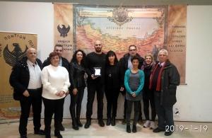Βραβεύτηκε ο παγκόσμιος πρωταθλητής Α. Χαριτωνίδης από την Ένωση Ποντίων Πολίχνης