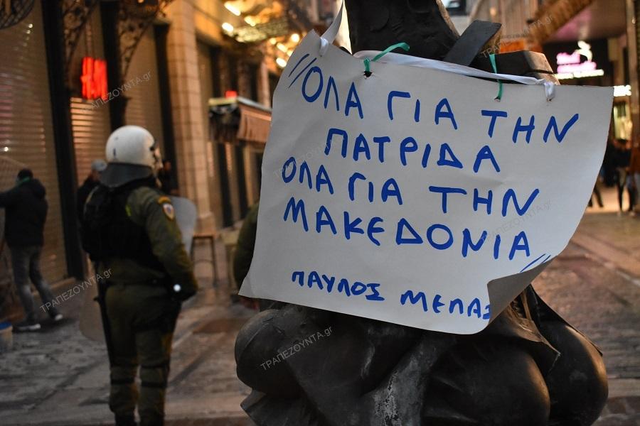 Η ύστατη προσπάθεια για τη Μακεδονία: Κλείστε τις επιχειρήσεις και τα σχολεία, κάντε απεργία και κατεβείτε στην πλατεία Συντάγματος την ημέρα της ψήφισης της συμφωνίας