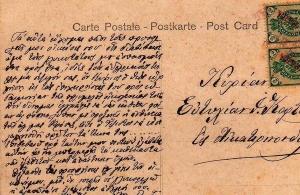 Μία κάρτα από την Τραπεζούντα του 1904