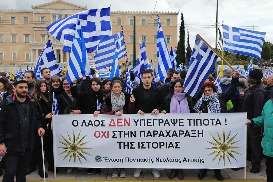 Επιστολή διαμαρτυρίας έστειλε η ΕΠΟΝΑ προς την κοινοβουλευτική ομάδα του ΣΥΡΙΖΑ για το πρωτόκολλο ένταξης της πΓΔΜ στο ΝΑΤΟ