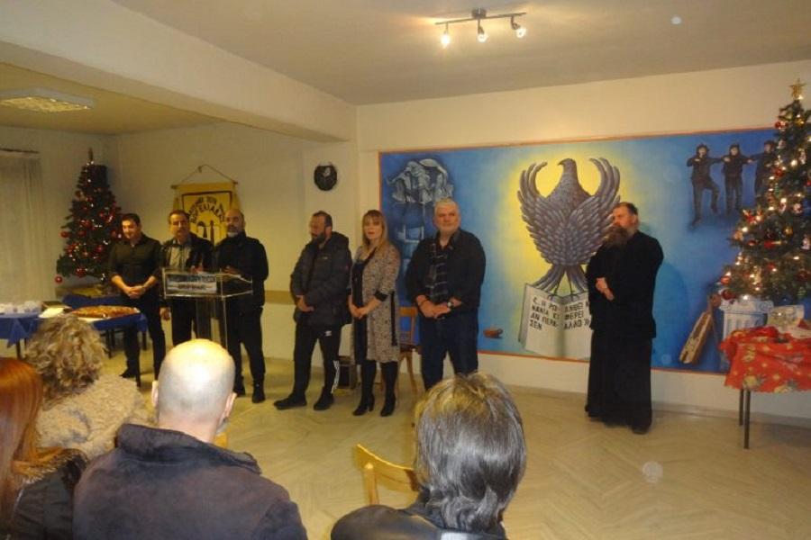 Με τη νεοσύστατη χορωδία της έκοψε τη βασιλόπιτα η Καλλιτεχνική Στέγη Ποντίων Βορείου Ελλάδος