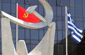 Αντιδραστικό, προκλητικό και προσβλητικό είναι για το ΚΚΕ το σύνθημα «Ο Πόντος είναι ελληνικός και η Μικρά Ασία» που φωνάζουν οι στρατιώτες