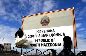 Έτσι θα αποκαλούμε τους γείτονες από τα Σκόπια: Αναλυτικές οδηγίες