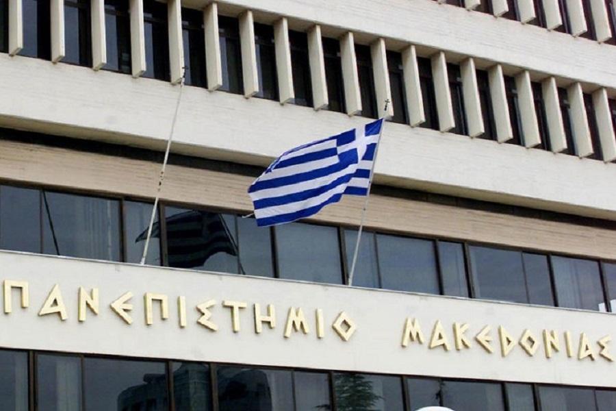Το «Ουράνιο Τόξο» ζητά την διδασκαλία της «μακεδονικής» γλώσσας στο ΠΑΜΑΚ — Τι απαντά το πανεπιστήμιο