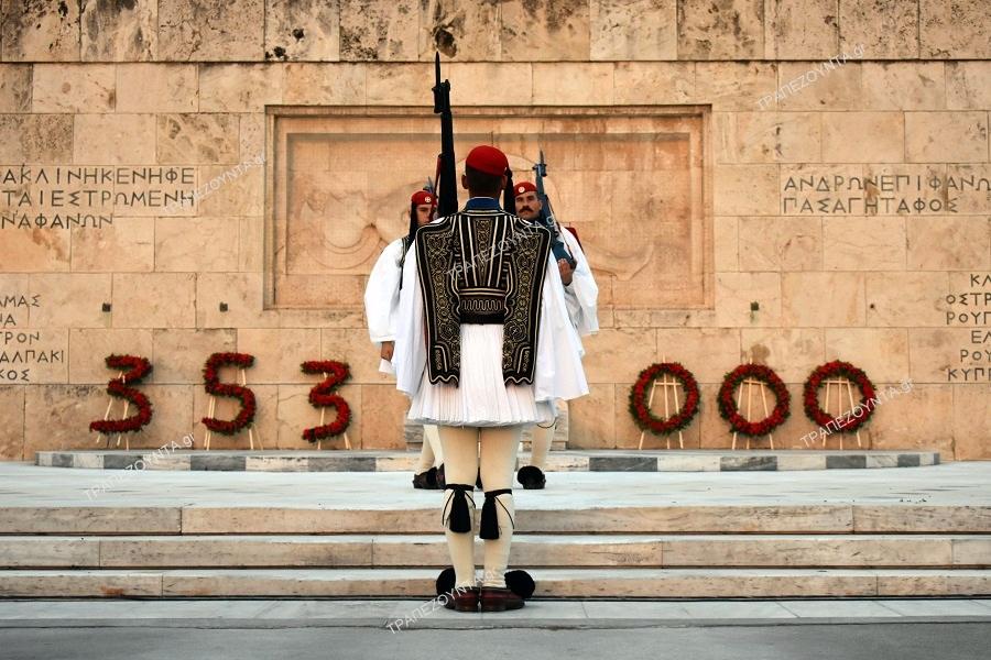 Αυτές είναι οι εκδηλώσεις μνήμης της Ένωσης Ποντίων Ωραιοκάστρου και Φίλων για τα 100 χρόνια από τη Γενοκτονία των Ελλήνων του Πόντου