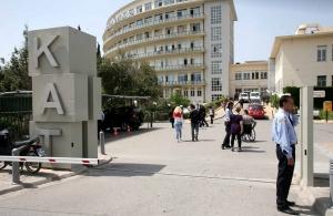 Νεκρός 53χρονος ασθενής από φωτιά μέσα στο νοσοκομείο ΚΑΤ