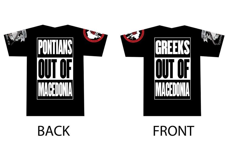 Μπλουζάκια με ρατσιστικά συνθήματα όπως «Πόντιοι έξω από την Μακεδονία» και «Έλληνες έξω από την Μακεδονία» εμφανίστηκαν στην Αυστραλία