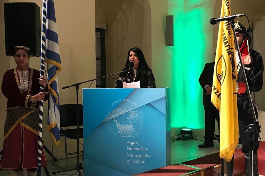 Για τη συμβολή των Ποντίων στην Επανάσταση του '21 μίλησε η πρόεδρος του «Φάρου» Αγίας Βαρβάρας, Σοφία Σαββίδου, στο Ναύπλιο