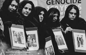 Συγκλόνισε την ομογένεια η παρέλαση των Ποντίων στο Τορόντο του Καναδά — Ήταν αφιερωμένη στα 100 χρόνια από τη γενοκτονία (βίντεο)