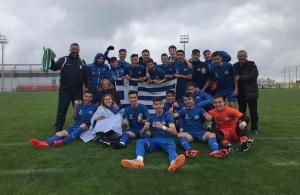 Παλεύει σήμερα για την 5η θέση το 7ο ΓΕΛ Αχαρνών στο Παγκόσμιο Σχολικό Πρωτάθλημα Ποδοσφαίρου — Αντιμετώπισε νωρίτερα ομάδες-μεγαθήρια