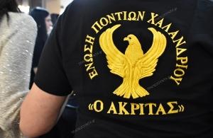 Το νέο διοικητικό συμβούλιο του «Ακρίτα» Χαλανδρίου