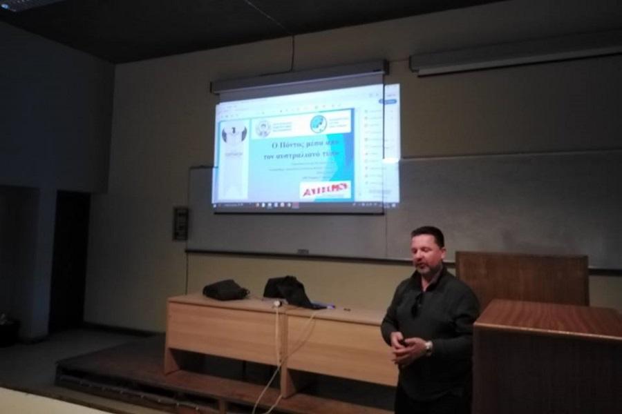Ξεκίνησε η συνεργασία της Έδρας Ποντιακών Σπουδών του ΑΠΘ με φορείς του ελληνισμού στην Αυστραλία