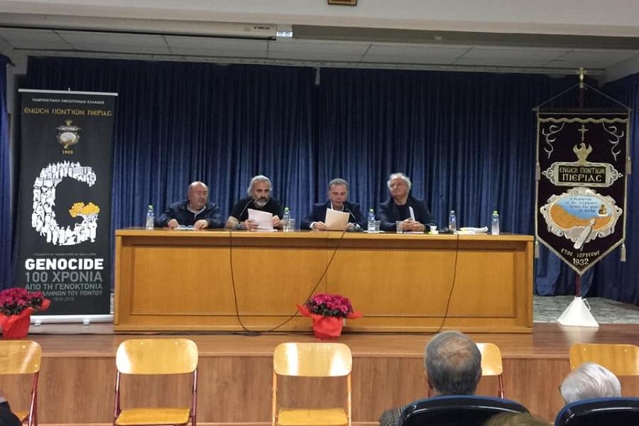Οι συγκλονιστικές ομιλίες Χαραλαμπίδη και Γιαϊλαλί σε εκδήλωση της Ένωσης Ποντίων Πιερίας για την Γενοκτονία των Ποντίων