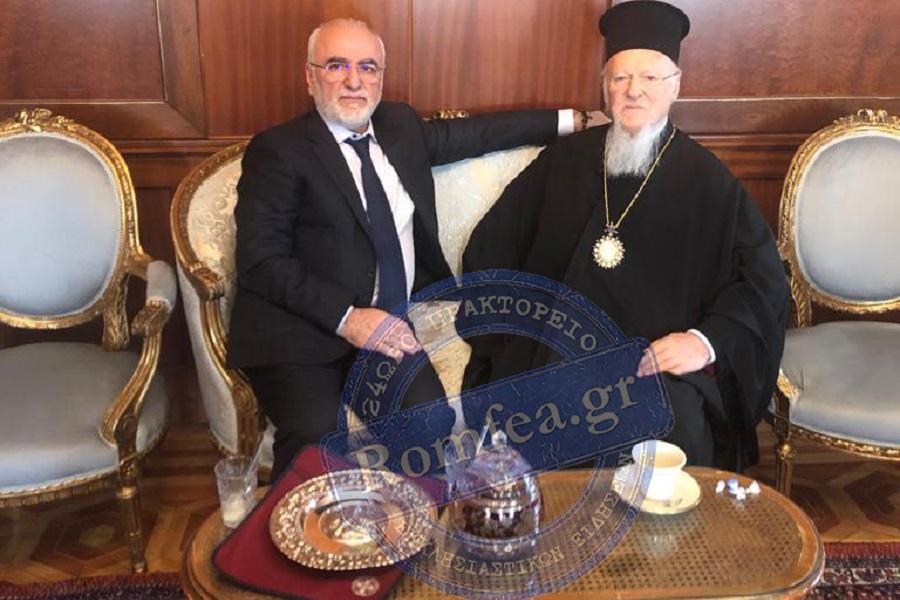 Φανάρι: Να τελεστεί Θεία Λειτουργία στην Παναγία Σουμελά στην Τραπεζούντα έθεσε ο Ιβάν Σαββίδης στον πατριάρχη Βαρθολομαίο