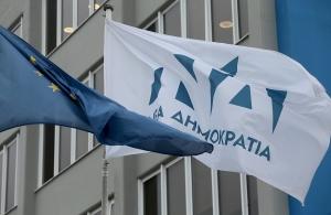 ΝΔ: Τι απαντά για την καταψήφιση της πρότασης του Νότη Μαριά στο Ευρωκοινοβούλιο για την αναγνώριση της Γενοκτονίας των Ελλήνων του Πόντου