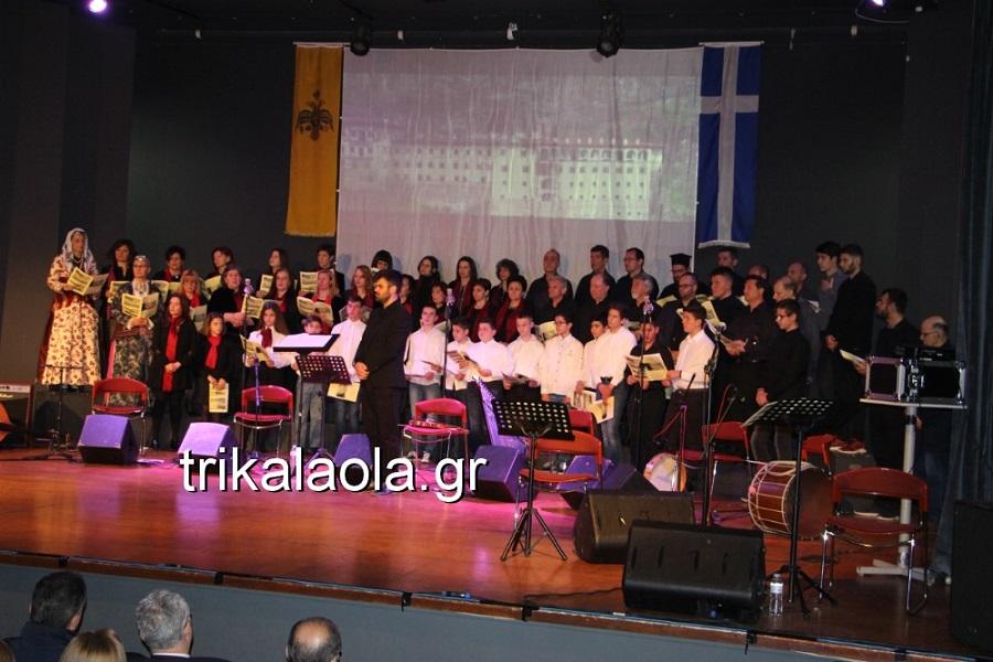 Συγκίνηση στη συναυλία μνήμης για την Γενοκτονία των Ελλήνων του Πόντου στα Τρίκαλα (βίντεο)