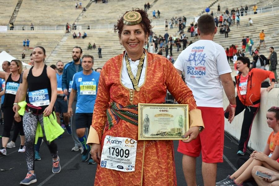 Πέθανε η Βασιλική Εγγονοπούλου — Η Πόντια αθλήτρια που έτρεξε με επιθετικό όγκο στον 36ο Αυθεντικό Μαραθώνιο Αθηνών