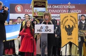 Τι λέει η Χριστίνα Σαχινίδου για την απόρριψη της πρότασης Μαριά από το Ευρωκοινοβούλιο σχετικά με τη Γενοκτονία των Ποντίων (ηχητικό)