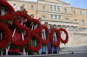 Γρηγόρης Κεσίσογλου: «Ιδρύθηκε κρατική επιτροπή για διατήρηση της ιστορικής μνήμης (μόνο) των Ελλήνων του Πόντου»