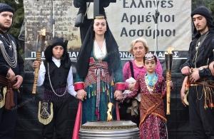 ΠΑΚΟΕ: Με αναφορές στην Γενοκτονία των Ελλήνων του Πόντου οι φετινές εκδηλώσεις για την παγκόσμια ημέρα περιβάλλοντος