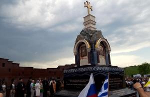 Μνημείο για την Γενοκτονία των Ελλήνων του Πόντου εγκαινιάστηκε στην πόλη Γιεσεντούκι της Ρωσίας