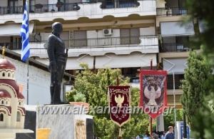 Συγκίνηση στην εκδήλωση για την Γενοκτονία των Ελλήνων του Πόντου στην Αλεξάνδρεια Ημαθίας (βίντεο)