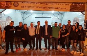 Θεσσαλονίκη: Εθελοντές και δράσεις αναζητά η ΣΕΝ της ΠΟΕ για το εκθεσιακό περίπτερο που θα στήσει στην πλατεία Αριστοτέλους