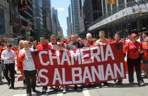 Στάζουν μίσος οι Τσάμηδες: Διεκδικούν εθνικά εδάφη και προκαλούν με παρέλαση στη Νέα Υόρκη
