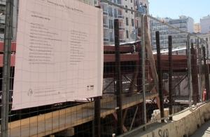 Θεσσαλονίκη: Αντιεξουσιαστές ανέλαβαν την ευθύνη για έκρηξη σε εργοτάξιο του μετρό