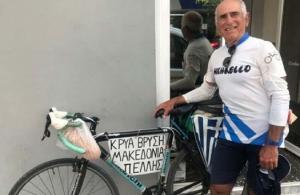 Ο Γιάννης Ουζουνίδης έκανε για 19η χρονιά τον ποδηλατικό γύρο της Ελλάδας και τον αφιέρωσε στην Γενοκτονία των Ελλήνων του Πόντου