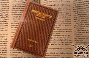 Κυκλοφόρησε στην Τουρκία το λεξικό «Romeika» του Βαχίτ Τουρσούν