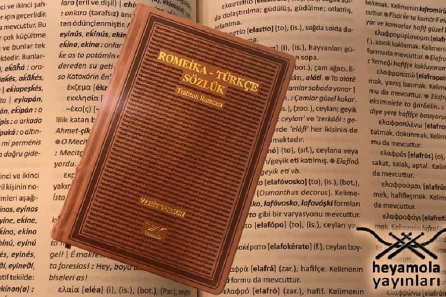 Βαχίτ Τουρσούν: «Το να εκδοθεί αυτό το λεξικό στην Τουρκία, είναι ένα ιστορικό γεγονός»
