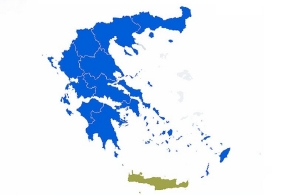 Εκλογές 2019: Μεγάλη νίκη σε περιφέρειες-δήμους για τη ΝΔ — Νέα υποχώρηση για τον ΣΥΡΙΖΑ