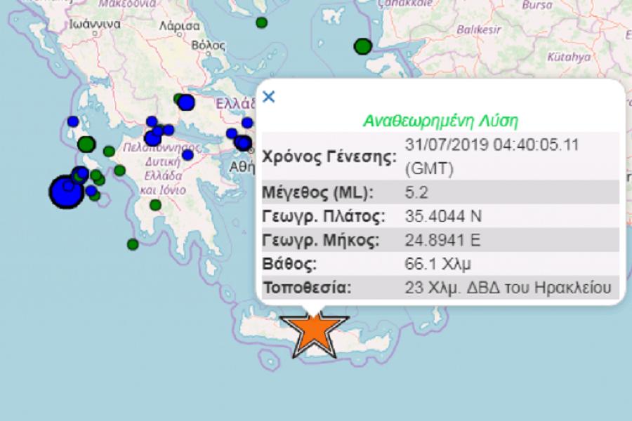 Μεγάλος σεισμός στην Κρήτη
