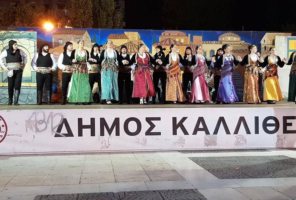 Οι «Μωμόγεροι» ένωσαν Ελλάδα και Κύπρο με τις «Μνήμες της Ρωμανίας» (φωτο, βίντεο)