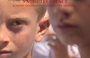 Ταινία μικρού μήκους με θέμα, εκδήλωση για την γενοκτονία των Γιαζίντι από την DAESH σε hotspot στην Λέρο