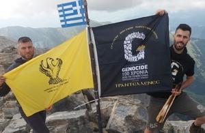 Το σήμα της Γενοκτονίας των Ελλήνων του Πόντου κυματίζει στην κορυφή του Ολύμπου