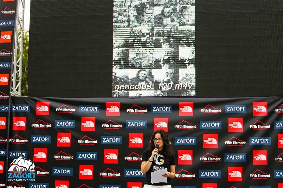 Ενημέρωση για την Γενοκτονία των Ελλήνων του Πόντου στο Zagori Mountain Running πραγματοποίησε η ΕΠΟΝΑ