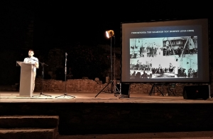 """ΕΠΟΝΑ: «Εκδήλωση στο πολιτιστικό φεστιβάλ του δήμου Λαυρεωτικής """"Θορίκια 2019""""»"""