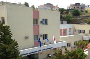Νοσοκομείο Σάμου: Προσαγωγές γιατρών για ψευδείς βεβαιώσεις υγείας σε αιτούντες άσυλο