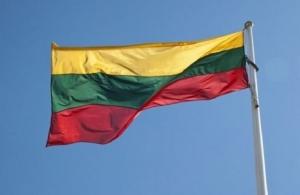 Η Λιθουανία καλεί την Amazon να σταματήσει την πώληση προϊόντων με το σοβιετικό σφυροδρέπανο