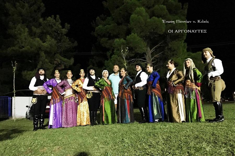 Oι «Αργοναύτες» Κιλκίς συμμετείχαν στα «Αργυροπουλίτικα 2019»