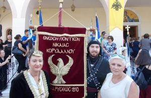 Η ΕΠΝΚ συμμετείχε στο μνημόσυνο των «Μικρασιατών Αγίων Χρυσοστόμου Σμύρνης και των συν Αυτώ» στην Νίκαια