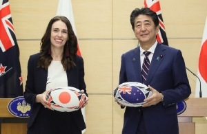 Απίθανη γκάφα της Νεοζηλανδής πρωθυπουργού: Μπέρδεψε την Κίνα με την… Ιαπωνία!