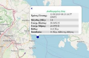 Σεισμός 3,8 Ρίχτερ στον θαλάσσιο χώρο βορειοανατολικά της Αττικής