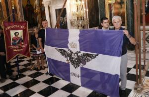 Τιμήθηκε στον Πειραιά η μνήμη του Κωνσταντίνου Κατσίφα