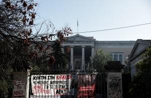 Επέτειος Πολυτεχνείου σε Αθήνα και Θεσσαλονίκη — Κλειστοί δρόμοι και επιφυλακή της Αστυνομίας