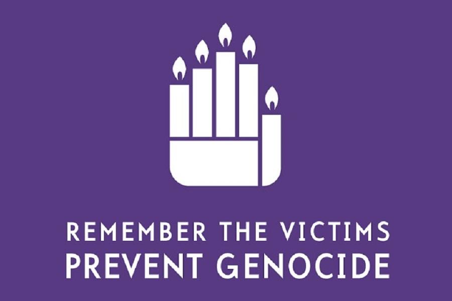 09 Δεκεμβρίου: Διεθνής Ημέρα Μνήμης και Αξιοπρέπειας για τα Θύματα του Εγκλήματος της Γενοκτονίας και της Πρόληψης αυτού του Εγκλήματος
