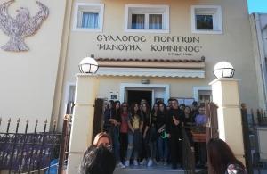 Ο «Μανουήλ Κομνηνός» φιλοξένησε μαθητές του 11ου Γυμνάσιου Ιλίου