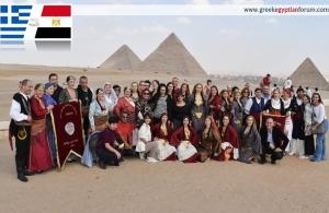 Η «Σινώπη» Νέας Ιωνίας συμμετείχε στο 2ο Φόρουμ Ελληνοαιγυπτιακής Φιλίας (φωτο)